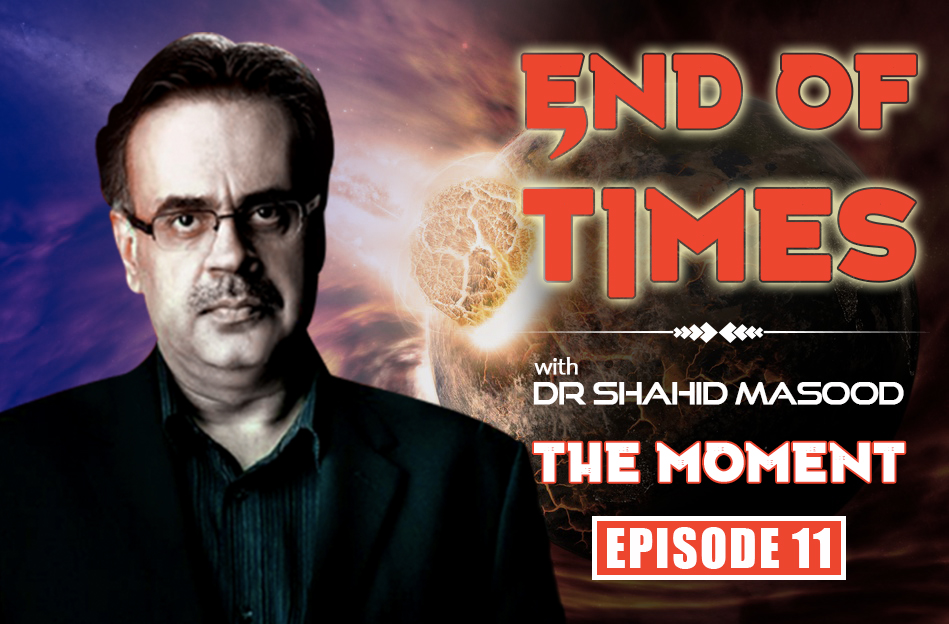End of Time | The Moment | Episode 11 | 7 June 2017