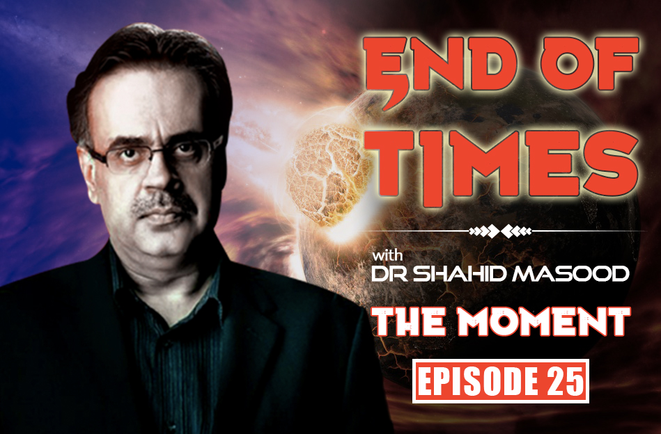 End of Time | The Moment | Episode 25 | 21 June 2017